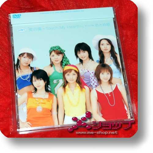 MORNING MUSUME OTOMEGUMI - Ai no sono (DVD/Single-V) (Re!cycle)-0