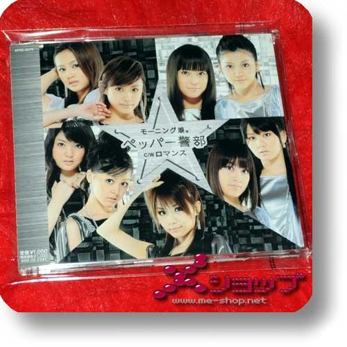 MORNING MUSUME - Pepper Keibu (Re!cycle)-0