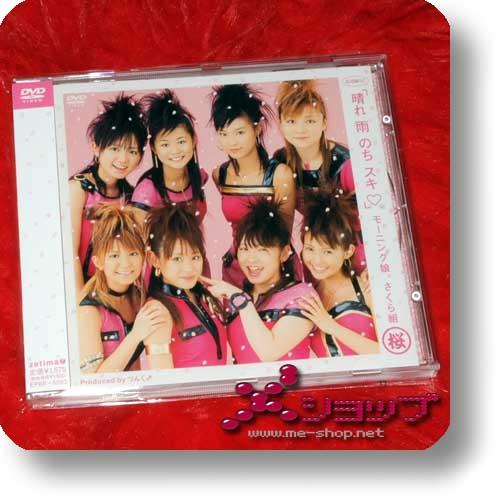 MORNING MUSUME SAKURAGUMI - Hare ame nochi suki (DVD) (Re!cycle)-0
