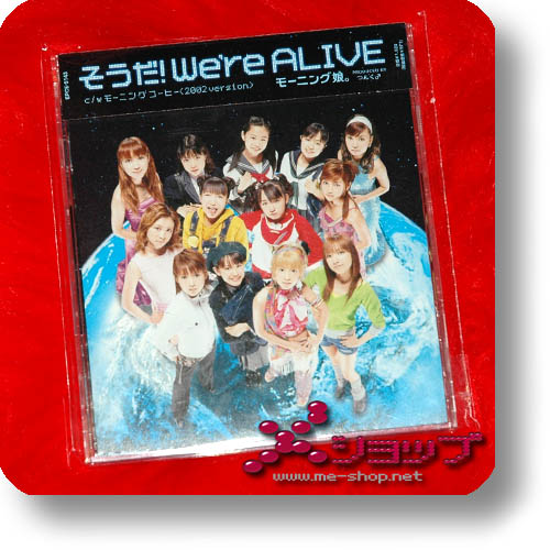 MORNING MUSUME. - Soda! We're ALIVE (Re!cycle)-0