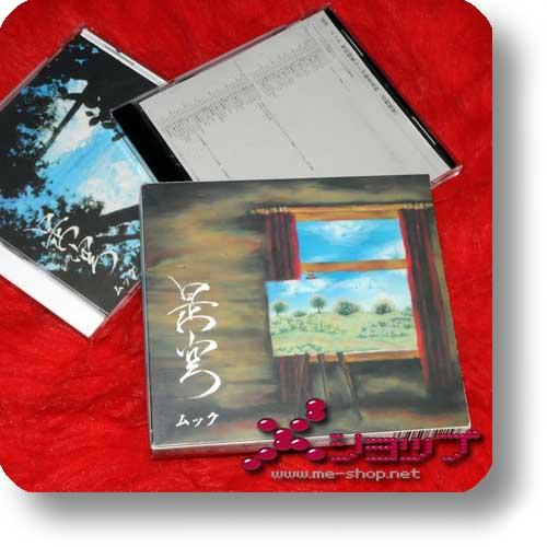 MUCC - Zekuu (lim.Box CD+DVD) (Re!cycle)-0