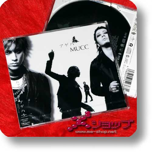 MUCC - Ageha (inkl.Bonustrack!)-0