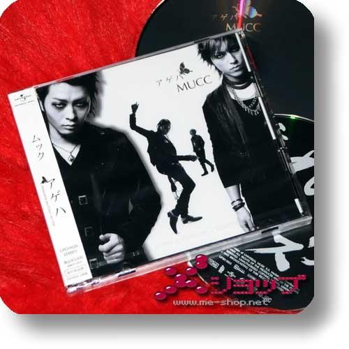 MUCC - Ageha (lim.CD+DVD)-0