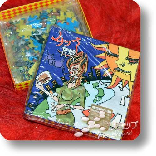 MUCC - Aishuu (CD+Puzzle-Box / lim.5000!) (Re!cycle)-20030