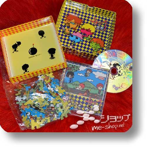 MUCC - Aishuu (CD+Puzzle-Box / lim.5000!) (Re!cycle)-20031