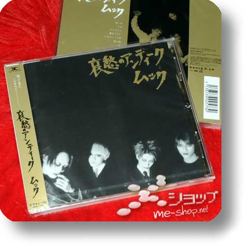 MUCC - Aishuu no antique-0