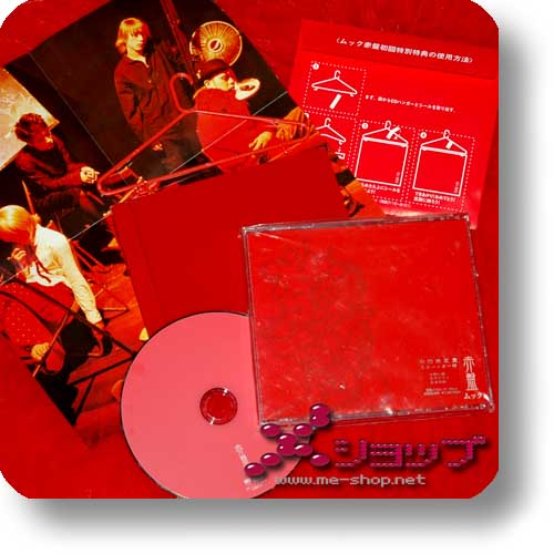 MUCC - Akaban LIM.MCD+Bonus ORIGINAL 2001! (Re!cycle)-0