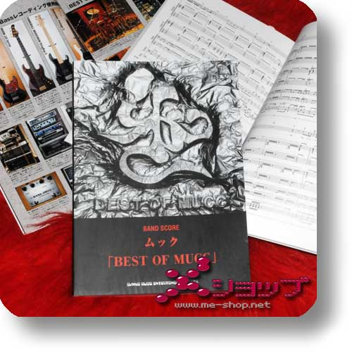 MUCC - BEST OF MUCC - OFFICIAL BAND SCORE (NOTENBUCH)-0
