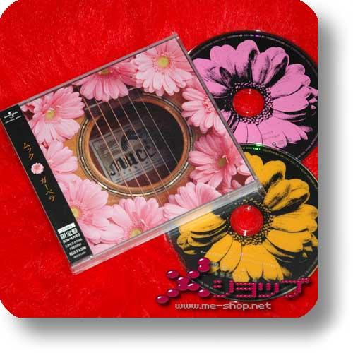 MUCC - Gerbera LIM.CD+DVD (Re!cycle)-0