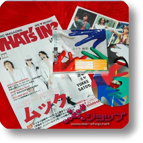 MUCC - Gokusai LIM.CD+DVD A-Type +EXKL.BONUS-HEFT!-0