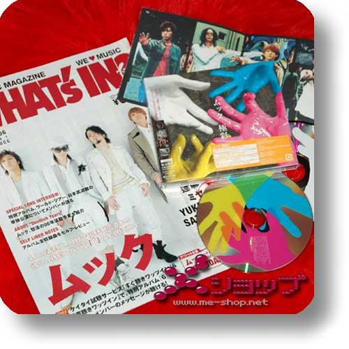 MUCC - Gokusai LIM.CD+DVD B-Type +EXKL.BONUS-HEFT!-0