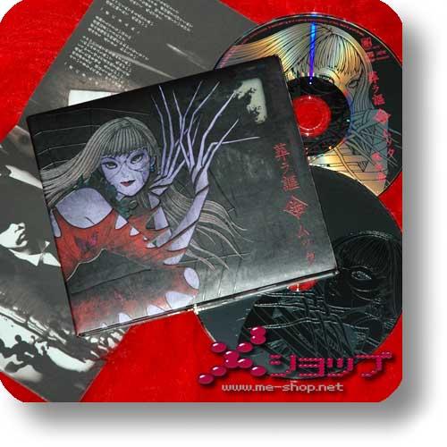 MUCC - Homura uta (lim.1.Press 2CD Digipak) (Re!cycle)-0