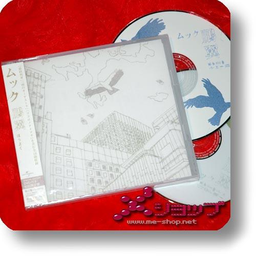 MUCC - Houyoku LIM.CD+DVD (Re!cycle)-0
