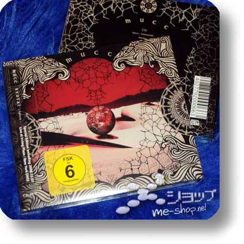 MUCC - Kyutai -Sphere- (Deutsche Pressung) CD+DVD-0
