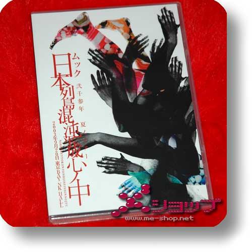 MUCC - Nihonrettou konton heisei kokoro no naka 2003.9.20 Tokyo Bay NK Hall (Live-DVD)-0