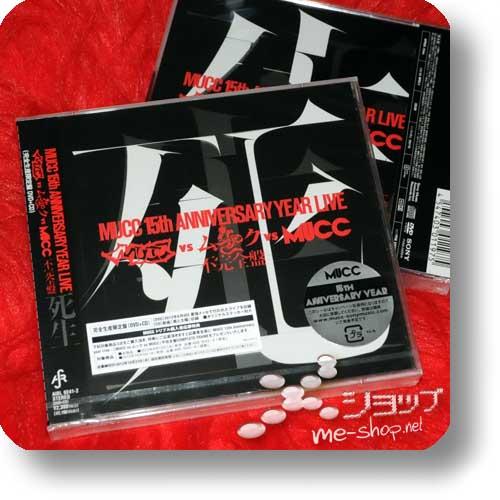 "MUCC - 15th Anniversary Live ""SHISEI"" (DVD+CD)-0"