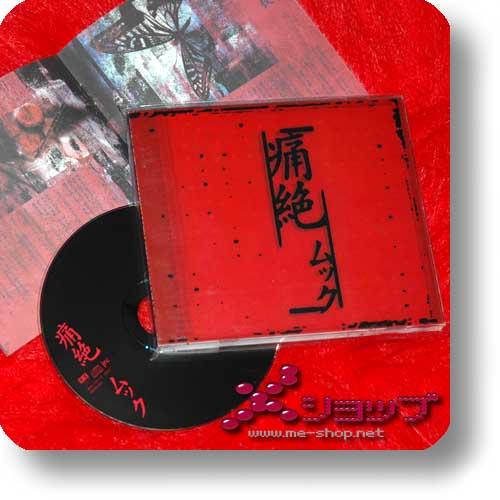MUCC - Tsuuzetsu (3rd Press 2002)-0