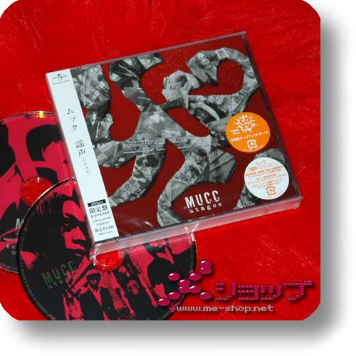 MUCC - utagoe LIM.CD+DVD (Re!cycle)-0