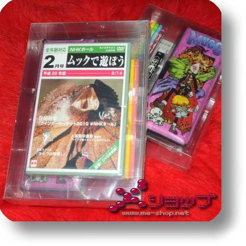 MUCC - Winter Circuit 2010 @NHK Hall (LIM.BOX 2DVD+BONUS!)-0