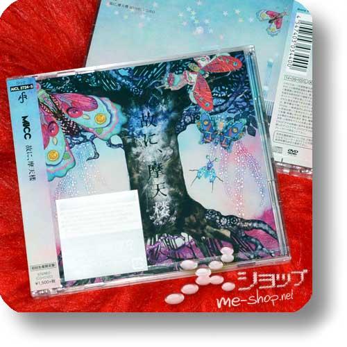 MUCC - Yue ni, matenrou (lim.CD+DVD)-0