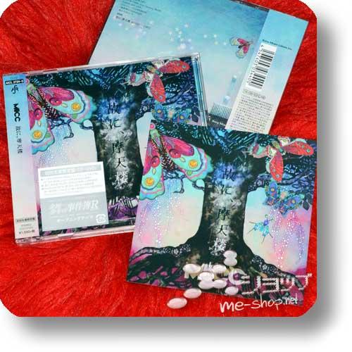 MUCC - Yue ni, matenrou (lim.CD+DVD)+Bonus-Fotosticker!-0