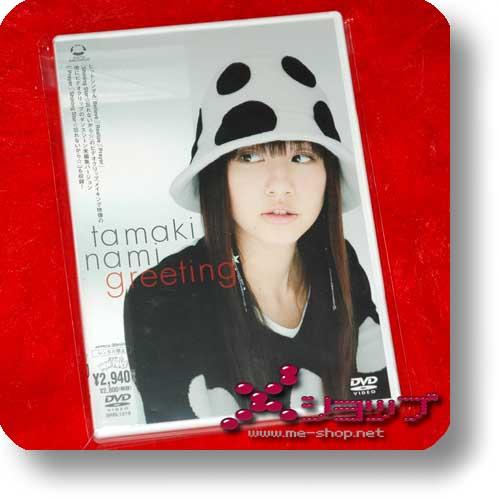 NAMI TAMAKI - Greeting DVD (Re!cycle)-0