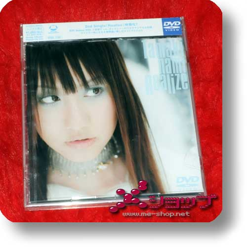 NAMI TAMAKI - Realize (Single-DVD)-0