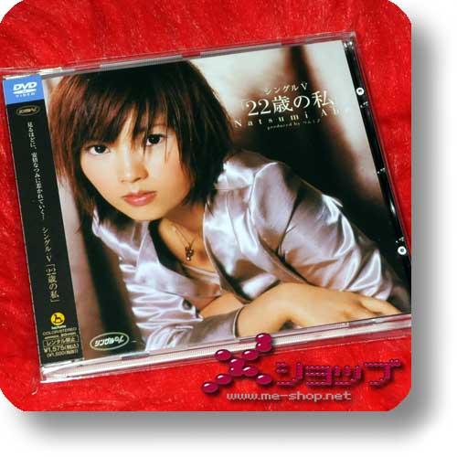 NATSUMI ABE - 22 sai no watashi (DVD/Single-V) (Re!cycle)-0