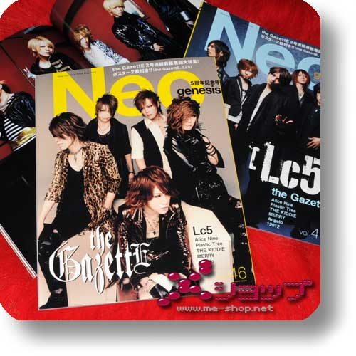 NEO GENESIS Vol.46 - THE GAZETTE / LC5, Alice Nine, Merry...-0