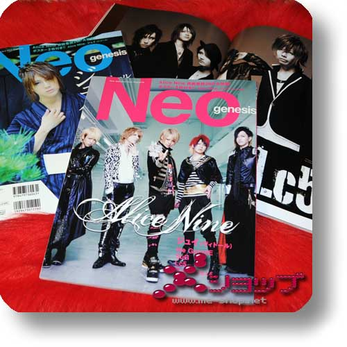 NEO GENESIS Vol.47 - ALICE NINE / VIDOLL, GazettE, SuG, Lc5...-0