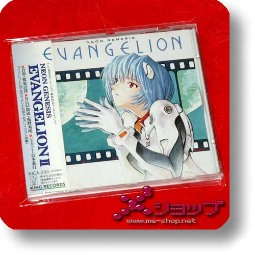 NEON GENESIS EVANGELION II Original Soundtrack (Re!cycle)-0