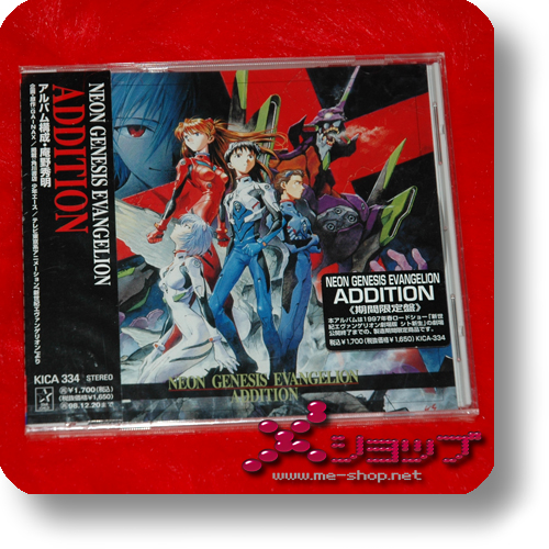 NEON GENESIS EVANGELION - Addition OST (Re!cycle)-0