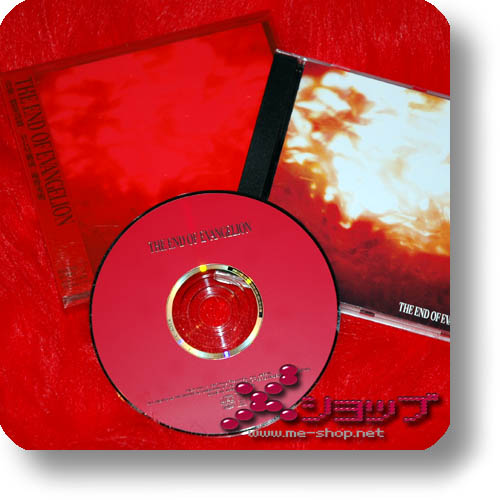 NEON GENESIS EVANGELION - The End Of Evangelion DELUXE OST (Re!cycle)-0