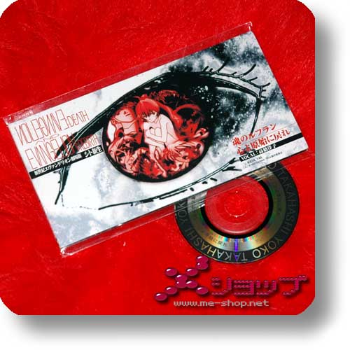 "NEON GENESIS EVANGELION - Tamashii no rufuran (3""/8cm Single-CD Orig.1999!) (Re!cycle)-0"