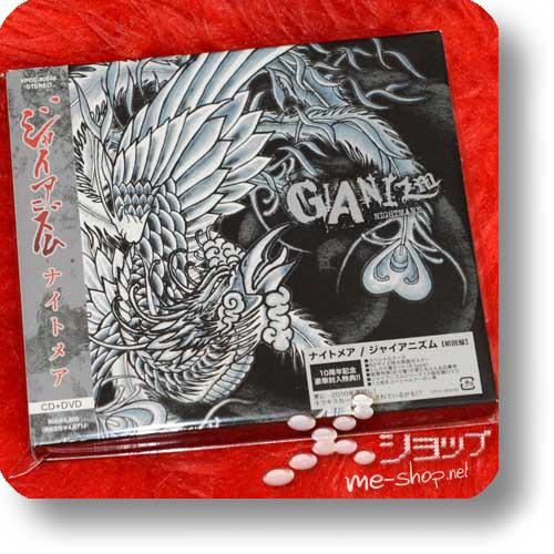 NIGHTMARE - GIANIZM lim.Box CD+DVD+Bonus! (Re!cycle)-14288