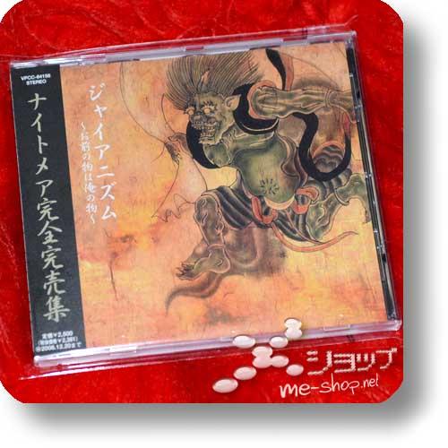 NIGHTMARE - GIANIZM ~Omae no mono wa ore no mono~ (Re!cycle)-0