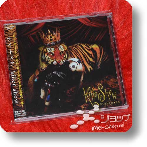 NIGHTMARE - killer show (Re!cycle)-0