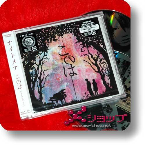 NIGHTMARE - Konoha LIM.CD+DVD (A-Type)-0