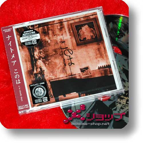 NIGHTMARE - Konoha LIM.CD+DVD (B-Type) (Re!cycle)-0