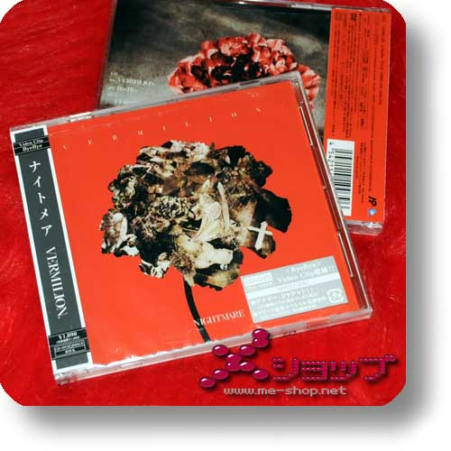 NIGHTMARE - VERMILLION LIM.CD+DVD A-Type 1.Press (Re!cycle)-0