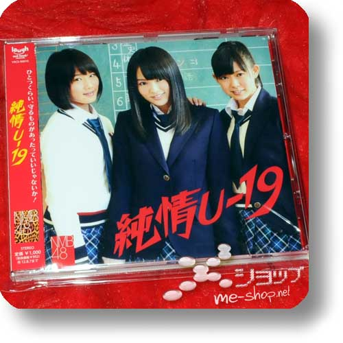 NMB48 - Junjou U-19 (Theater Edition) (Re!cycle)-0