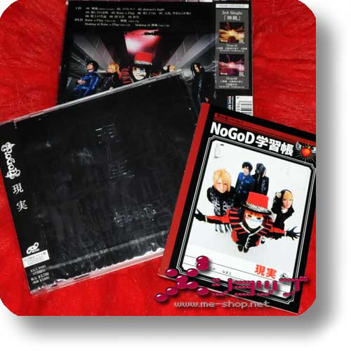 NoGoD - Genjitsu (lim.CD+DVD) +Bonus-Notizbüchlein-0