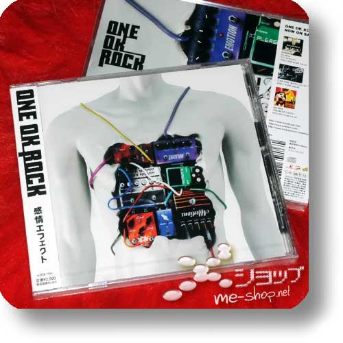 ONE OK ROCK - Kanjou Effect-0