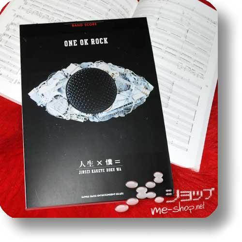ONE OK ROCK - Jinsei x Boku = BAND SCORE-0