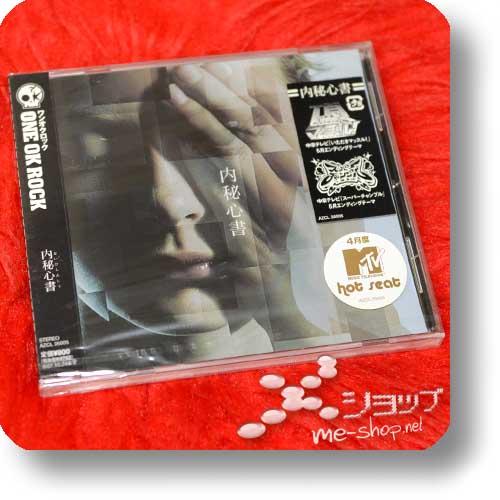 ONE OK ROCK - Naihishinsho-0