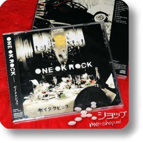 ONE OK ROCK - Zeitakubyo-0