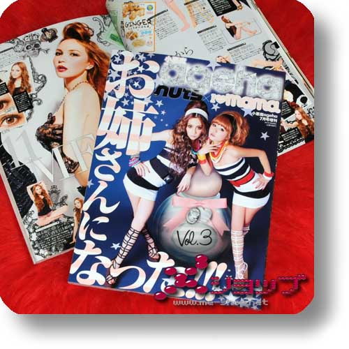 ONESAN NI NATTA!!! Vol.03 (Jul.11) Fashion&Lifestyle-Mag (Ane ageha)-0