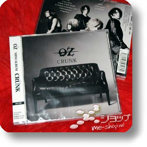 -OZ- - CRUNK (lim.CD+DVD)-0