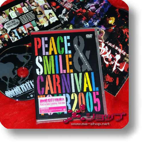 PEACE & SMILE CARNIVAL TOUR 2005 (DVD) GazettE, miyavi, Kagra,... +BONUS-FOTOSTICKER! (Re!cycle)-3917