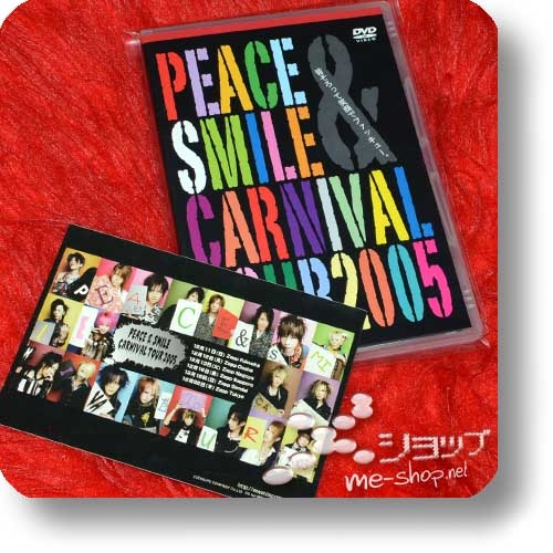 PEACE & SMILE CARNIVAL TOUR 2005 (DVD) GazettE, miyavi, Kagra,... +BONUS-FOTOSTICKER! (Re!cycle)-0